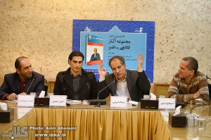 From left: Faramarz Ashenai Ghasemi (Writer), Abbas Ahmadi (Translator), Asadollah Amraee (Translator), Ismail Amini (Writer)