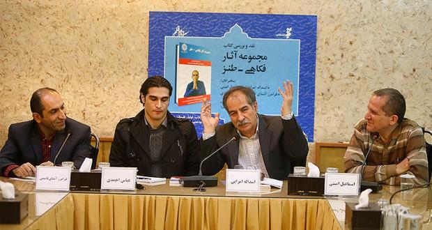 From left: Faramarz Ashenai Ghasemi (Writer), Abbas Ahmadi (Translator), Asadollah Amraee (Translator), Ismail Amini (Writer)