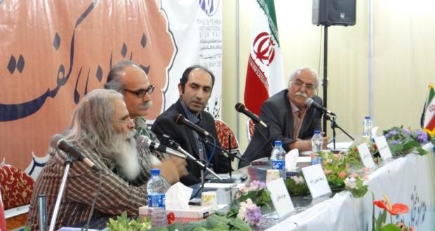 28th Tehran's International Book Fair, Publication Meeting on Satire, Caricature, and Humor Fields, From left: Sohrab Hadi (Painter), Farhad Hassanzadeh (Writer), Faramarz Ashenai Ghasemi (Writer) and Gholamhossain Moraghebi (Researcher), May 2015.